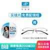 依视路 钻晶A3特薄1.60非球面镜片 现片2片装远近视光学眼镜专业网上配镜 钛金属-半框-4017SV-银色
