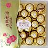 FERRERO ROCHER 费列罗 榛子夹心巧克力 新春版-透明 100g*3盒