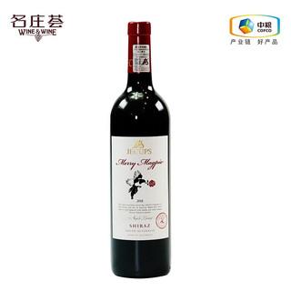 吉卡斯(jecups)鹊喜系列 澳大利亚原瓶进口西拉干红葡萄酒 750ml