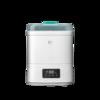 ncvi 新贝 XB-8021 奶瓶消毒烘干器