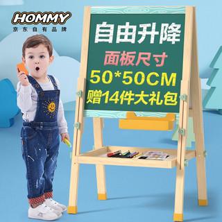 Hommy儿童画板 实木超大号磁性画架 双面可升降 男女孩黑白绘画文具套装 礼物 3-12岁送大礼包