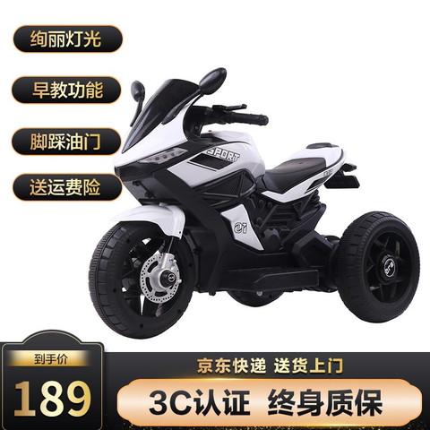 儿童电动车 电动摩托车 可坐人宝宝小孩婴儿玩具小汽车 带灯光音乐 大电瓶 三轮款白色 标准版