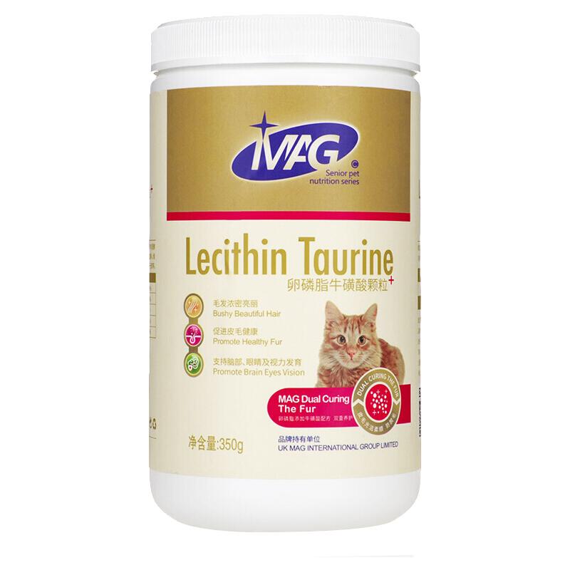 MAG 猫咪专用 卵磷脂牛磺酸颗粒