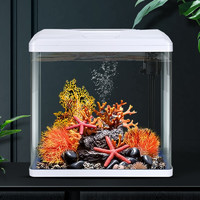 意牌(YEE)310白色标配 小鱼缸懒人免换水迷你小型水族箱 高清热弯玻璃310*205*340mm