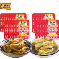 乌江 涪陵榨菜15g小包装微辣清淡榨菜量贩装组合30袋开味下饭菜