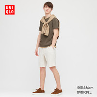 UNIQLO 优衣库 422990 SUPIMA COTTON 圆领T恤