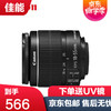 佳能(Canon)原装 EF-S变焦镜头 佳能18-55mm STM 镜头(拆机镜头) 标配