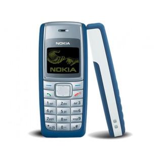 NOKIA 诺基亚 1110 2G移动手机 黑色