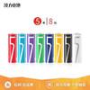 凌力彩号碱性5号电池8粒五号儿童玩具遥控器话筒鼠标彩色AA干电池 彩色5号8粒卡装