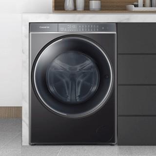 Casarte 卡萨帝 纤见玉墨系列 HD10S6LU1 冷凝洗烘一体机 10kg 玉墨银