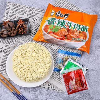 康师傅 香辣牛肉面 香辣味 103g*24袋