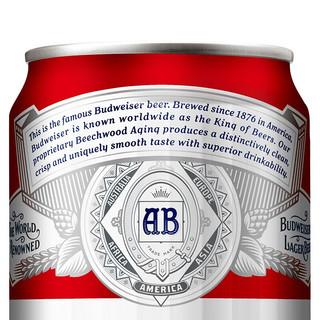 Budweiser 百威 淡色拉格啤酒 330ml*6听