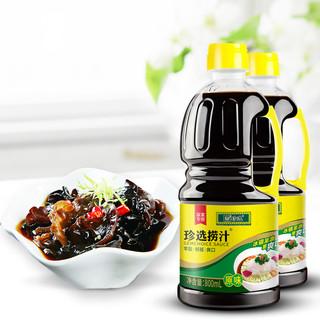 珍选捞汁捞拌凉菜蘸饺子素食调味汁 捞汁小海鲜 零脂肪800ml*2瓶