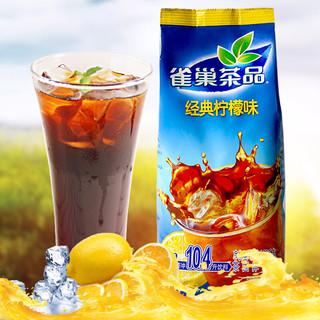 Nestlé 雀巢 茶品 固体饮料 柠檬味 1.02kg