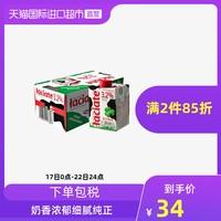 Laciate 兰雀 Laciate卢森牧场进口全脂纯牛奶学生高钙营养早餐奶500ml*8盒/箱