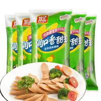 双汇 火腿肠 润口香甜王 玉米风味香肠 270g*5袋