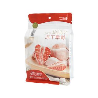 有零有食 水果零食 蜜饯冻干 网红食品 袋装草莓冻干38g
