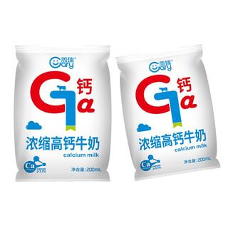 TERUN 天润 盖瑞 浓缩高钙牛奶 200ml*12袋*2箱