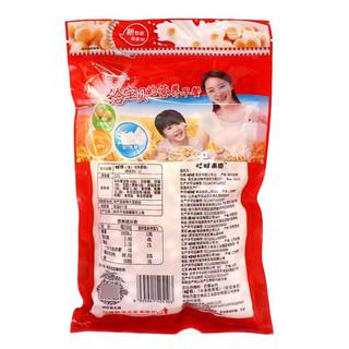 旺仔小馒头原味210g*3袋牛奶味家庭装儿童休闲零食营养早餐饼干大包装 牛奶味210g*3袋