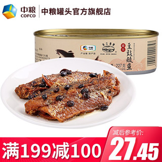 中粮珠江桥牌豆豉鲮鱼227g/罐
