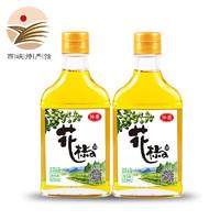 仲景花椒油 调味油 125ml*2瓶