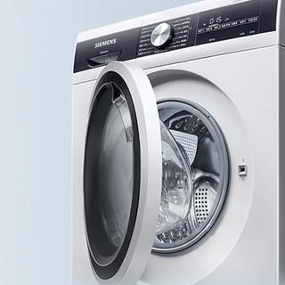 SIEMENS 西门子 WD12G4M02W 冷凝洗烘一体机 8kg 白色