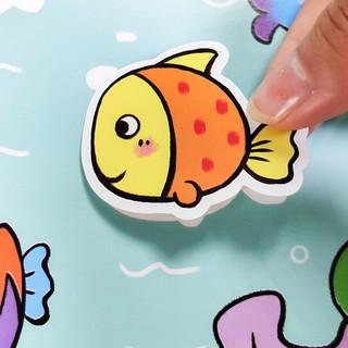 专注力贴纸书 儿童 0-3-4-5-6岁 幼小衔接 宝宝卡通贴贴纸粘贴益智玩具贴画书(全套10册)