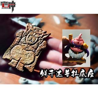 七龙珠手办模型龙珠超孙悟空公仔摆件超级赛亚人动漫周边礼物 魔人胖布欧(10cm)