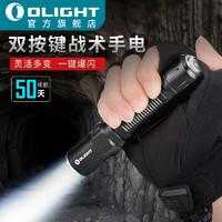 OLIGHT傲雷 手电筒强光M2R Pro远射战术手电磁吸充电式探照灯户外防身 M2R Pro黑色常规版