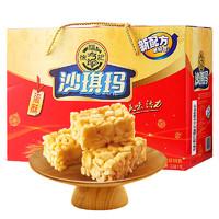徐福记 沙琪玛 蛋酥味 1.68kg