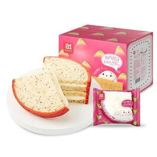 A1 火龙果吐司面包