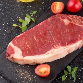 wagga wagga 澳洲西冷牛排原切新鲜牛肉  200g