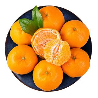康乐欣 四川柑橘 新鲜水果 春见耙耙柑大果2.5kg装