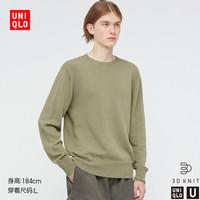 UNIQLO 优衣库 437346 男士圆领针织衫