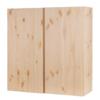 IKEA 宜家 IVAR 伊娃 松木柜