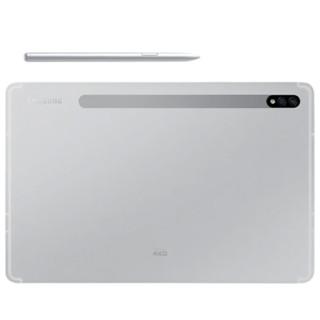 SAMSUNG 三星 Galaxy Tab S7 11 英寸 Android 平板电脑(2560*1600dpi、高通骁龙865+、6GB、128GB、WiFi版、银色)