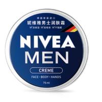 NIVEA 妮维雅  蓝罐男士润肤霜 75ml