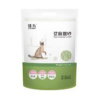 PLUS会员:FUWAN 福丸 豆腐猫砂 2.5kg 绿茶味