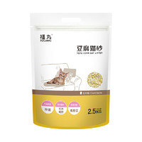 FUWAN 福丸 豆腐猫砂 2.5kg 玉米味