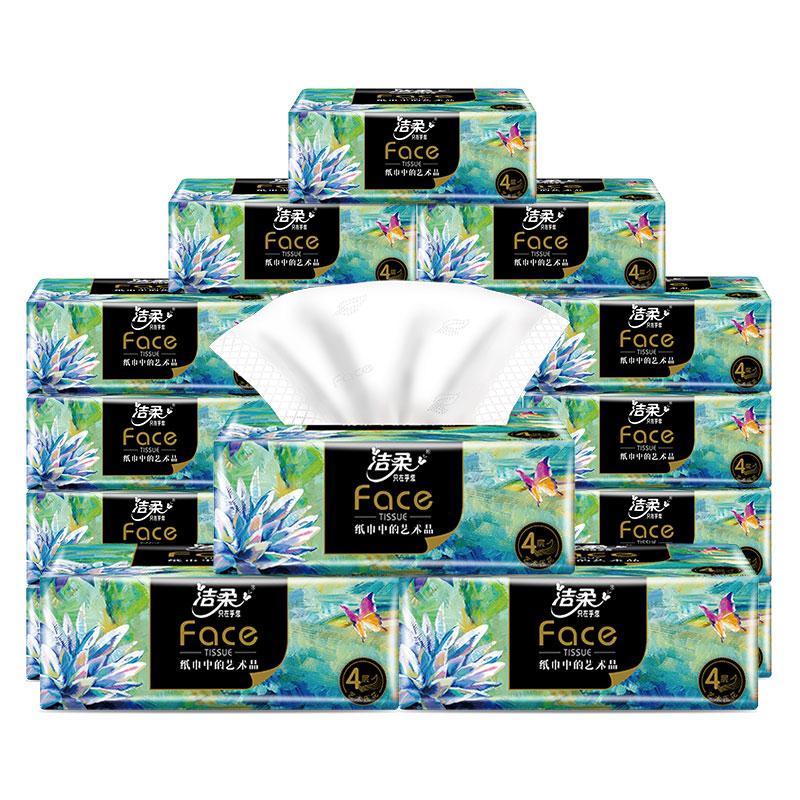 C&S 洁柔 抽纸face艺术-油画纸巾4层80抽18包可湿水面巾纸卫生餐巾面巾纸抽整箱