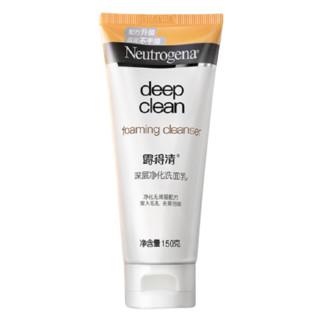 Neutrogena 露得清 洗面奶深层清洁洁面乳保湿控油100g*2100g*2支