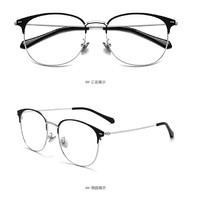 裴漾 5551 大框近视眼镜框+送1.60防辐射非球面镜片