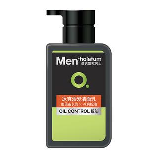 Mentholatum 曼秀雷敦 OC控油清爽系列冰爽活炭洁面乳 150ml