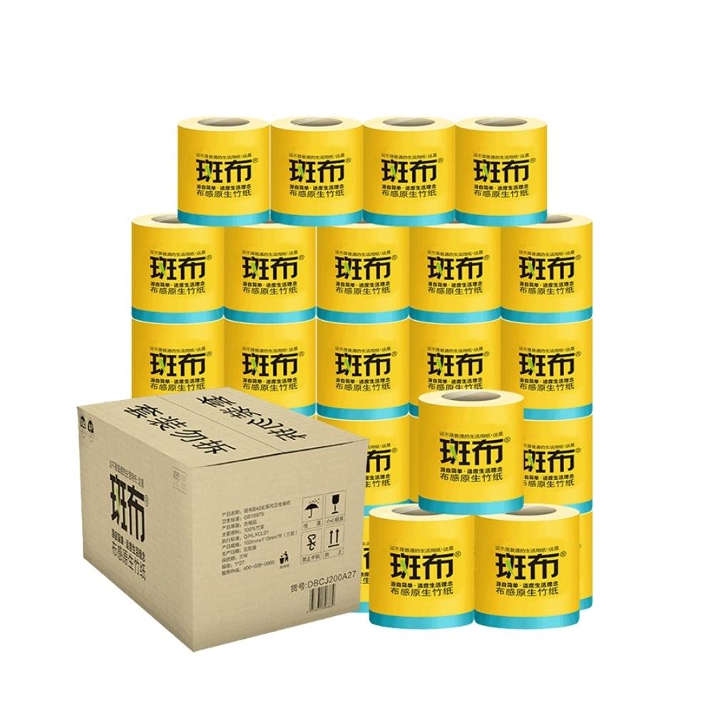 88VIP : BABO 斑布 原色竹纤维卷纸 3层*200克*27卷(102*110mm) +凑单品