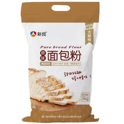 新良原味面包粉 高筋面粉5kg 烘焙原料 手撕面包机用小麦粉