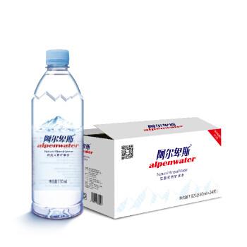 阿尔卑斯天然矿泉水330ml*24瓶 整箱装 饮用水