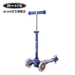 m-cro 米高 MMD001 儿童滑板车 蓝色