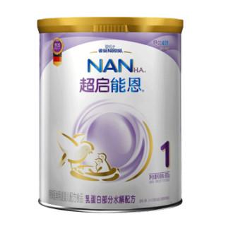 Nestlé 雀巢 超启能恩系列 婴儿配方奶粉 1段 800g(0-12个月)