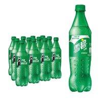 Coca-Cola 可口可乐  碳酸饮料 500ml*12瓶