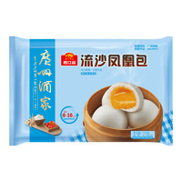广州酒家利口福  流沙凤凰包/核桃包750g(附组合建议)